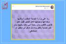 وزارة الصحة تسجل وفاة والدة المواطن/ محمد محاسنة بفايروس كورونا بالرغم من وفاتها داخل المنزل
