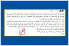 شركة الاتصالات تقطع خدماتها عن المواطنين الملتزمين بما فيهم الموظفين
