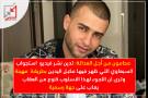 محامون من أجل العدالة: نشر فيديو التحقيق مع السبعاوي نوع من العقاب يعاب على جهة رسمية