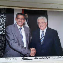 الرئيس محمود عباس يكلف جميل مطور رئيسا لسلطة جودة البيئة برتبة #وزير