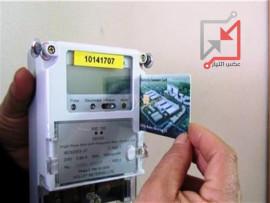 ارتفاع سعر الكهرباء إلى 6 أغورات