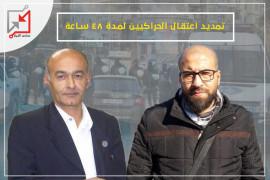 تمديد اعتقال الحراكيين لمدة 48 ساعة