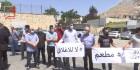 وقفة أمام محافظة نابلس لأصحاب المطاعم والعاملين بالقطاع السياحي للمطالبة بالسماح لهم بالعمل.