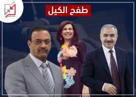 عاهرة رام الله والنائب العام..