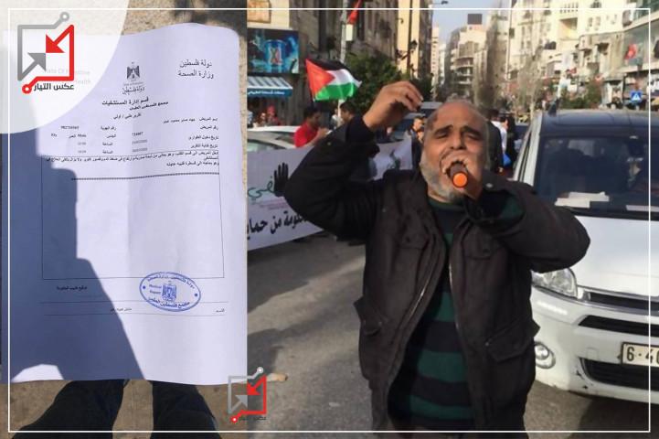 الناشط جهاد عبدو في خطربعد رفض مجمع فلسطين الطبي إجراء عملية قسطرة عاجلة
