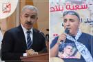 اشتية : سنتابع مع لجنة التحقيق قضية مقتل المواطن عماد الدين دويكات
