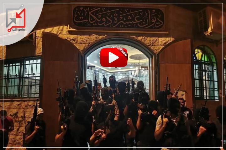 أبناء عشيرة دويكات : كرامتنا اغلى من أرواحنا وسنقف في وجه المفسدين والمستبدين كما وقفنا في وجه الاحتلال