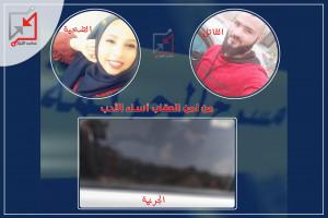 قُبض عليه متخفياً واعترف بقتلها خنقاً ..  القبض على قاتل الفتاة رزان ناصر متخفيا في بلدة حزما