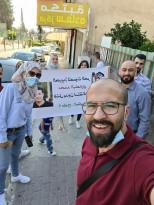 تضامن نشطاء الحراكات الشعبية مع الناشط المعتقل محمد البلعاوي ومع ذويه