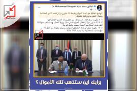 محمد اشتية يعلن توقيع اتفاقية مع البنك الدولي بقيمة 30 مليون دولارلخدمة الاسر المحتاجة وعمال المياومة وبرنامج تشغيل