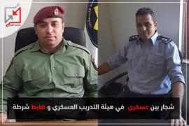 شجار بين عسكري وضابط