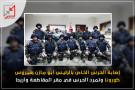 اصابة الحرس الخاص بالرئيس أبو مازن بفيروس كورونا وتمرد الحرس في مقر المقاطعة وأريحا