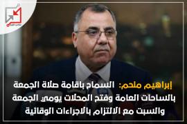 الحكومة الفلسطينية تعمل وفق المزاجات والأهواء الشخصية في غياب واضح للتخطيط