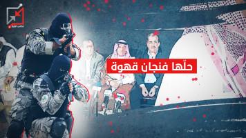 ليس آخرهم أبو العميد دويكات ولا أبو العز حلاوة ولا الزعبور ..#شاهد | بعض من قضوا ضحايا لإجرام السلطة