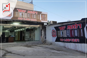 مجهولون يطلقون النار ويعتدون على محلات يغمور في القدس