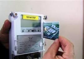 تعرف على سعر كيلو الكهرباء حسب الاستهلاك في فلسطين