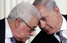مجدلاني: الإدارة الأمريكية تستهدف بشكل جدي القيادة الفلسطينية