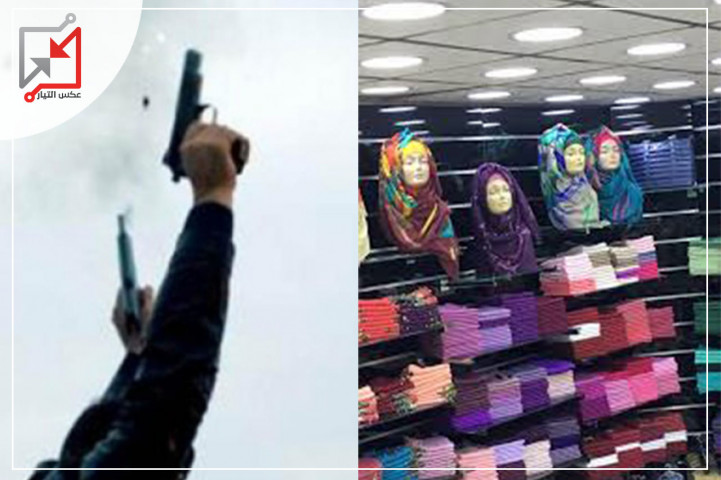 مجهولون يطلقون النار على محل ملابس في منطقة رأس الجورة بالخليل