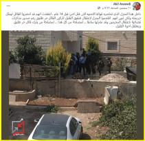 الاجهزة الامنية تعتقل شقيق المقول بسبب مطالبته بحقه وتترك القاتل حر طليق