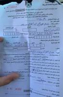 مخالفات لعدم ارتداء الكمامة تصل لقيمة 1000 شيكل
