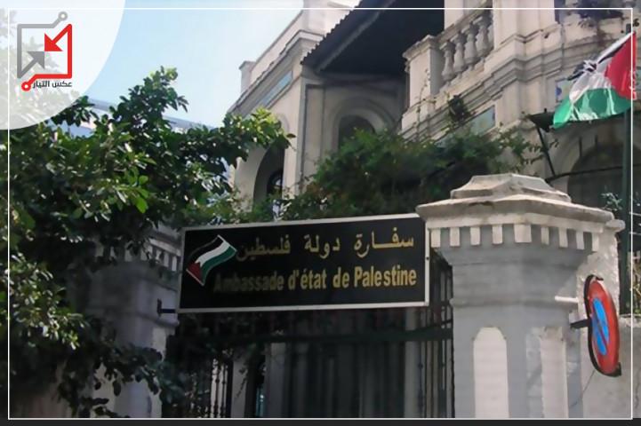 سفارة فلسطين بالقاهرة تستغل حاجة المواطنين لجني الاموال والكسب الغير مشروع