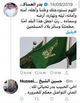 وش تبي يا حسين
