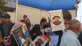 اعتصام لأهالي الأسرى أمام البنك العربي احتجاجا على اغلاق حسابات الأسرى