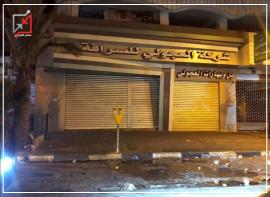 مجهولون يطلقون النار على محلات العجولي للصرافة وسط مدينة رام الله