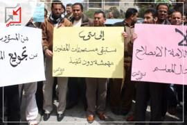 وزارة التربية والتعليم ترسل رسائل تهديد للمعلمين المضربين