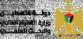 فساد في وزارة التربية والتعليم (رام الله)