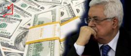 """وزارة المالية: """"الدعم العربي للميزانية يتراجع 82% خلال 2020"""""""