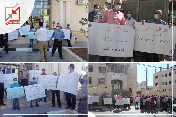 اعتصام للمعلمين أمام مديرية التربية والتعليم في بيت لحم احتجاجا على تصريحات وكيل الشؤون التعليمية