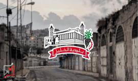 بلدية الخليل قامت باستثمار مبلغ قيمته 16 مليون شيكل لمشاريع للاحتلال