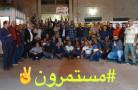 بيان صادر عن الكادر التنظيمي لحركة فتح في محافظة القدس