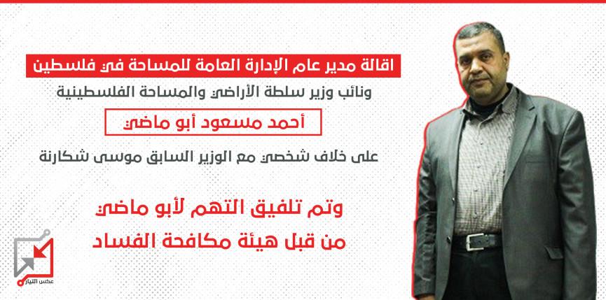 هيئة مكافحة الفساد بحاجة لمن يكافح فسادها !!
