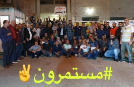 البيان الاعلامي (رقم 1) (الصادر عن الكادر التنظيمي لحركة فتح)