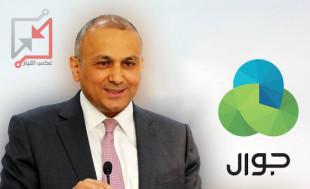 من هو الداعم الأساسي لاحتكار شركة #جوال للمواطنين؟