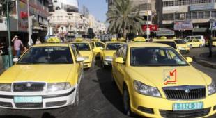 السلطة الفلسطينية ترفع الأجرة على المواطن بواقع 35%
