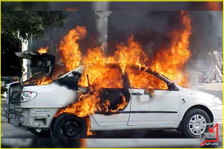 إحراق مركبة مواطن في بلدة الطيرة برام الله