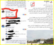 رد أحد أعضاء المجلس البلدي على مطالبة أهالي بلدة الجديدة في جنين