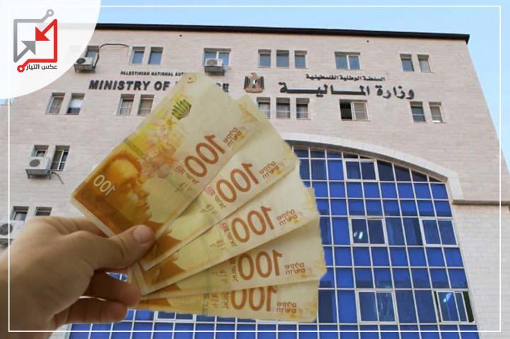 الدين العام على الحكومة يصل رقما قياسيا ويتجاوز حاجز 11.9 مليار شيكل