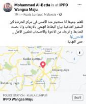 ،الموظف السابق بالسفارة الفلسطينية في ماليزيا محمد البطة محتجز منذ الأمس في مركز الشرطة