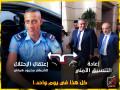 قبل يومين احتفلت بالاستقلال واليوم أعلنت عودة التنسيق الأمني مع الاحتلال