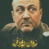 ابن البرغوثي يتوعد بالكشف عن المتورطين بإفشال اضراب والده داخل سجون الاحتلال