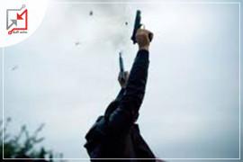 30 حالة اطلاق نار من قبل مسلحين