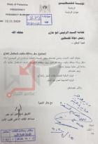 علاج محافظ سلفيت عبد الله كميل على حساب السلطة رغم وجود أموال كبيرة وسيولة يمتلكها