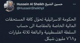 لماذا لا يكون حسين صادق مع الشعب