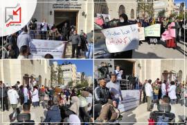 مواطنون ينظمون وقفة احتجاجية لدعم ذوي الاحتياجات الخاصة