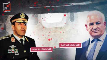 بالأسماء نزيل الستار عن عرَابي الفلتان الأمني