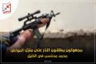 مسلحون مجهولون يطلقون النار على منزل المواطن محمد  محتسب في الخليل